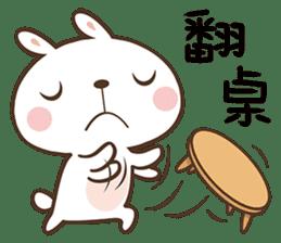 Butter Bunny sticker #9125105