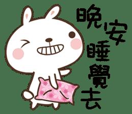 Butter Bunny sticker #9125106