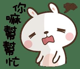 Butter Bunny sticker #9125108