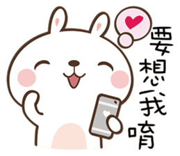 Butter Bunny sticker #9125110