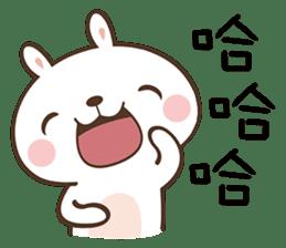 Butter Bunny sticker #9125127