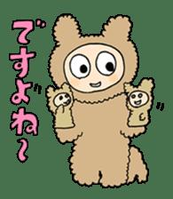 HOBONICHI KONETA GEKIJYO sticker #9132017