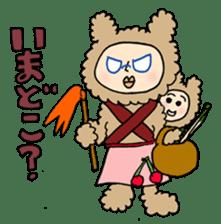 HOBONICHI KONETA GEKIJYO sticker #9132020