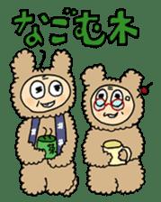 HOBONICHI KONETA GEKIJYO sticker #9132022