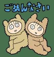 HOBONICHI KONETA GEKIJYO sticker #9132026