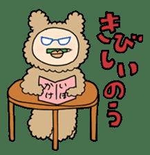 HOBONICHI KONETA GEKIJYO sticker #9132034
