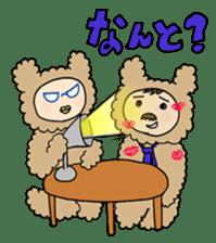 HOBONICHI KONETA GEKIJYO sticker #9132036