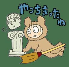 HOBONICHI KONETA GEKIJYO sticker #9132046