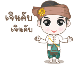 Ruler of Thai LANNA sticker #9133848