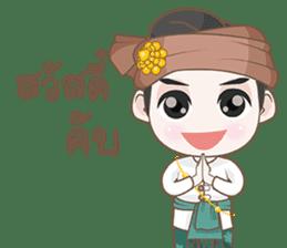Ruler of Thai LANNA sticker #9133849