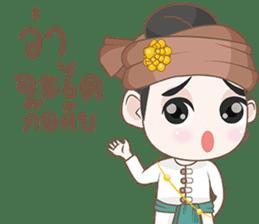 Ruler of Thai LANNA sticker #9133850