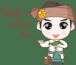 Ruler of Thai LANNA sticker #9133852