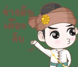 Ruler of Thai LANNA sticker #9133853