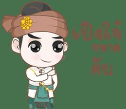 Ruler of Thai LANNA sticker #9133854