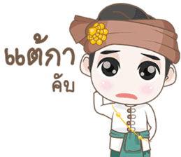 Ruler of Thai LANNA sticker #9133855