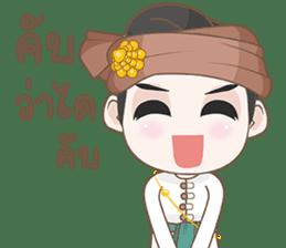 Ruler of Thai LANNA sticker #9133859