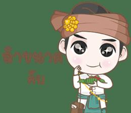 Ruler of Thai LANNA sticker #9133861