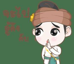 Ruler of Thai LANNA sticker #9133863