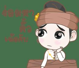 Ruler of Thai LANNA sticker #9133864