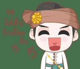 Ruler of Thai LANNA sticker #9133865