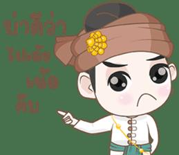 Ruler of Thai LANNA sticker #9133866