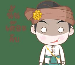 Ruler of Thai LANNA sticker #9133868