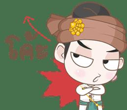 Ruler of Thai LANNA sticker #9133869