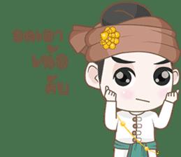Ruler of Thai LANNA sticker #9133870