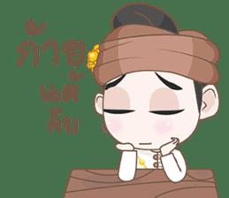 Ruler of Thai LANNA sticker #9133871