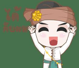 Ruler of Thai LANNA sticker #9133872