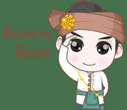 Ruler of Thai LANNA sticker #9133876
