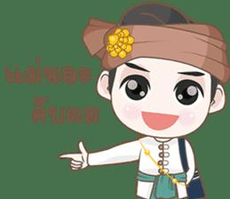 Ruler of Thai LANNA sticker #9133877