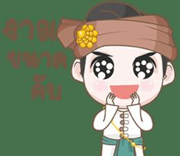 Ruler of Thai LANNA sticker #9133881