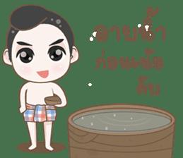Ruler of Thai LANNA sticker #9133882