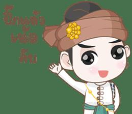 Ruler of Thai LANNA sticker #9133883