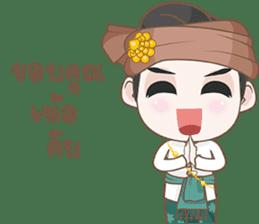 Ruler of Thai LANNA sticker #9133886