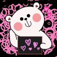 Message Bear