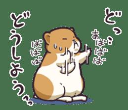 Fat hamster...2 sticker #9135769