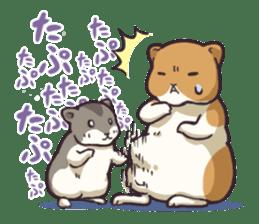 Fat hamster...2 sticker #9135770