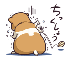 Fat hamster...2 sticker #9135771