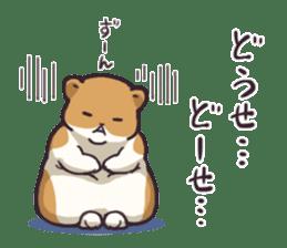 Fat hamster...2 sticker #9135772