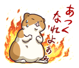Fat hamster...2 sticker #9135773