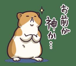Fat hamster...2 sticker #9135774