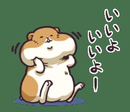 Fat hamster...2 sticker #9135775