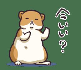 Fat hamster...2 sticker #9135776