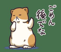 Fat hamster...2 sticker #9135777