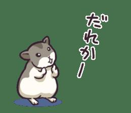 Fat hamster...2 sticker #9135778