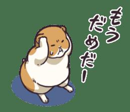 Fat hamster...2 sticker #9135780