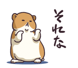 Fat hamster...2 sticker #9135784