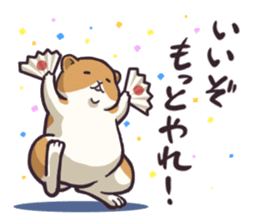 Fat hamster...2 sticker #9135785